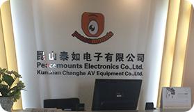 泰如公司发展历程改_17